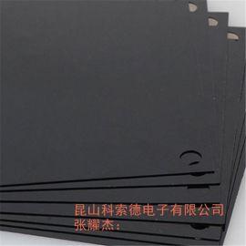 无锡磨砂PC材料、黑色PC麦拉片