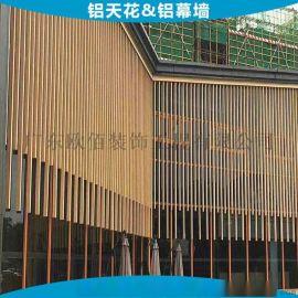 隔断幕墙装饰热转印木纹铝方管 仿木纹色铝合金方通