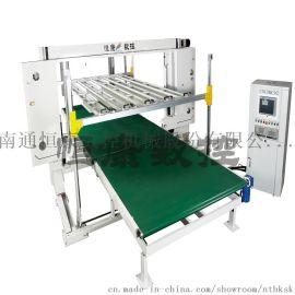 恒康数控 海绵切割机CNCHK-9.2(环横刀)