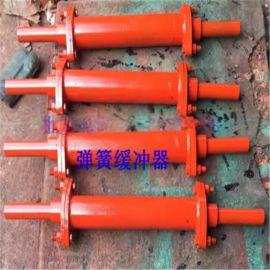**HT3-1250弹簧缓冲器厂家直销各种缓冲器