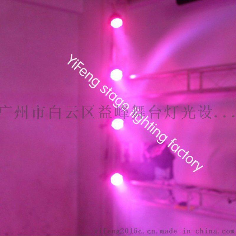 批发86颗LED帕灯柔光灯舞台背景灯