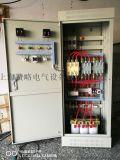 自耦降压启动控制柜 水泵自耦降压控制柜90kw一用一备