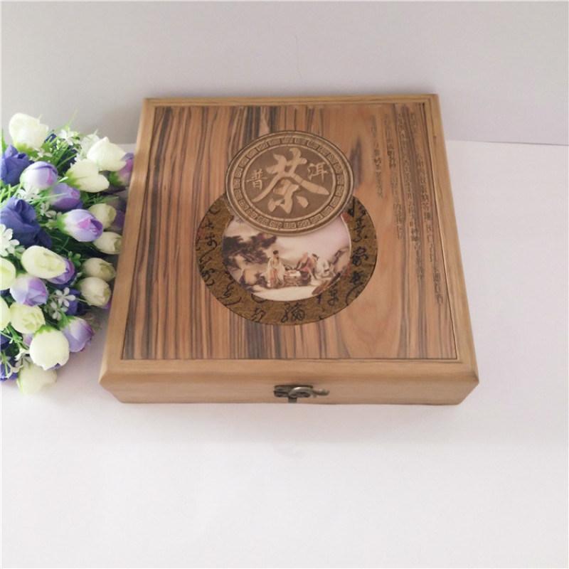 廠家直銷木質茶葉包裝 普洱茶餅茶盤茶葉包裝盒可定製