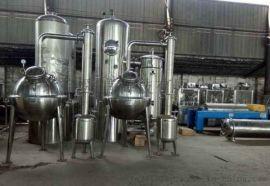 提取罐 中药提取生产线 多功能提取罐