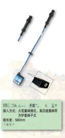 济柴1812T燃气发电机组高压线(蓝色)