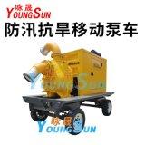 防汛移動泵車 柴油機水泵機組 拖掛式柴油水泵