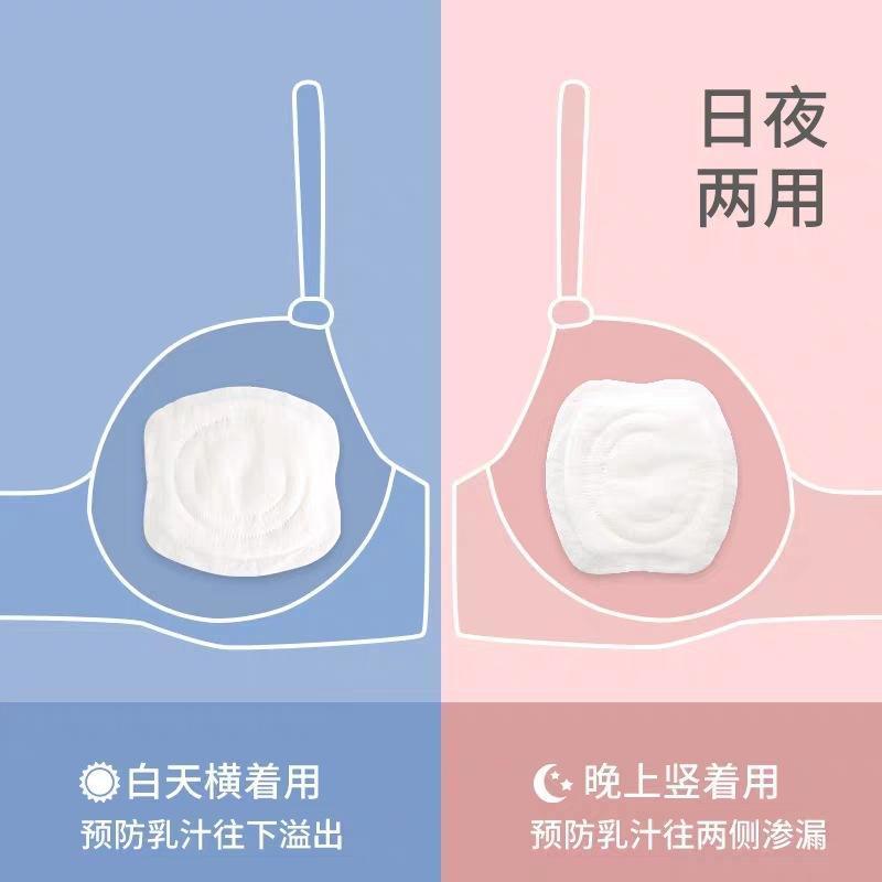防溢乳垫一次性乳贴乳垫透气哺乳期产妇瞬息防漏隔奶垫OEM贴牌