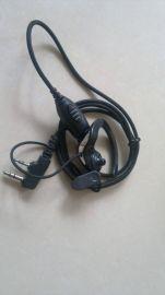 对讲机粗编制耳机线