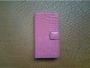 爱丽龙小米手机套 (1-105)