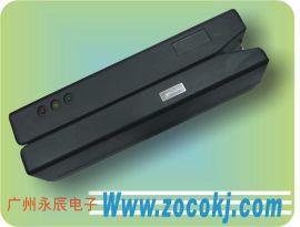 高抗轨磁卡读写器(MSR206)