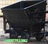 固定式礦車廠家 固定式礦車型號