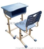 舒誉供应防水防潮可升降课桌椅  学校学习桌椅