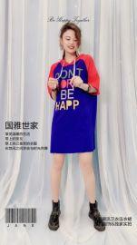 国雅世家品牌19夏季卫衣连衣裙折扣女装批发