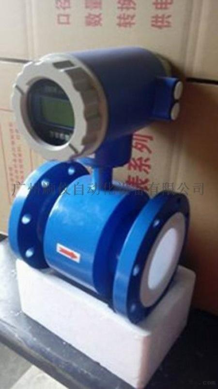 湖南電磁流量計、湖南污水流量計廠家