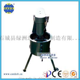 试验调浆桶实验室搅拌槽实验用搅拌桶矿浆搅拌设备