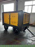 厂家供应螺杆空压机 移动空压机 变频空压机