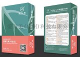 供應AWM-G06高強抹灰石膏(重質)