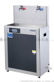 佛山顺德专业生产节能饮水机  商用开水机