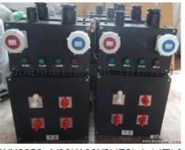 壁挂式工程塑料三防检修电源插座箱