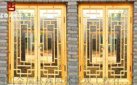 巴中庭院中式仿古門窗定制安裝廠家