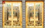 巴中庭院中式仿古門窗定製安裝廠家