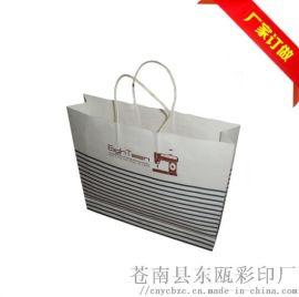 温州印刷厂家直销多种纸质任意选择创意服装手提袋 牛皮纸袋定做