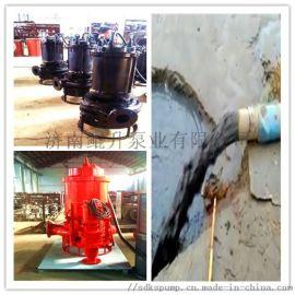 高铬合金电动耐磨渣浆泵-汽蚀性好抗冲击