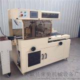生产基地供应450型包装机 香皂盒外膜包装机