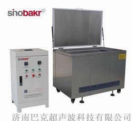 工业型单槽超声波清洗机