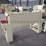 複印紙張收縮膜機 熱收縮爐包裝機