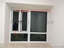 供應杭州隔音門窗 隔音窗戶