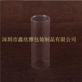 pvc包装盒子 礼品盒 圆筒  pvc包装