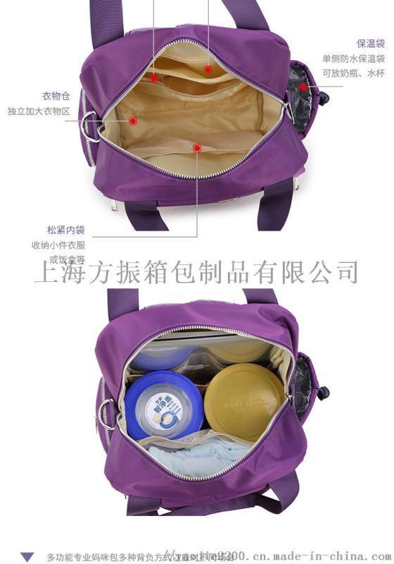 上海订制 时尚轻便外出双肩妈咪包母婴包