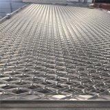 拉網鋁單板 網格鋁單板幕牆