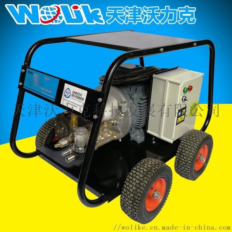 換熱器清理高壓水清洗機廠家 水泥廠專用高壓清洗機