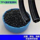 高流動TPV 191-55PA 耐化學性 耐油
