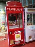 新型投幣娃娃機 商場超市投放布丁熊兒童樂園