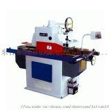 MJ153C 高速自动单片纵锯机 上锯 高精度锯切