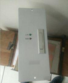 T48V10A直流屏模块T48V20A充电机莫魁岸