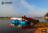 舟水水上割草船 小型全自動割草船
