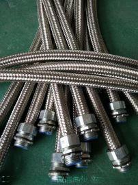 防爆1区用金属软管 20mm金属软管