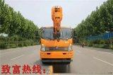 龙昕出售重汽新款12吨吊车 全液压系统 油电混合型