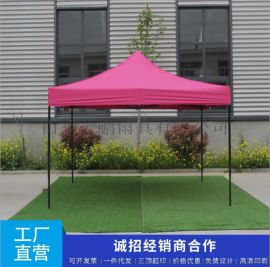 鹏宇3*3折叠展览帐篷厂家直销四角折叠广告帐篷