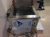 单槽式循环过滤超声波清洗机