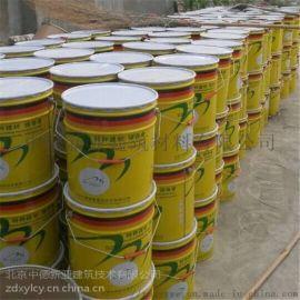 商丘哪有卖环氧树脂砂浆 环氧树脂砂浆多少钱