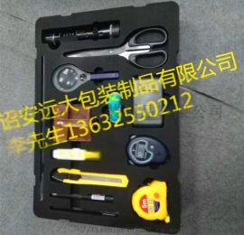 五金工具包装材料EVA内衬包装  EVA包装材料