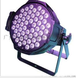 54颗紫光舞台灯 led帕灯 LED帕灯 婚庆演出