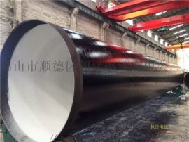 广州梅州防腐钢管厂家直销 潮州东莞钢护筒加工厂家