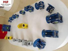 蜗轮蜗杆减速机电机, RV50减速机, 蜗轮减速机直发