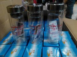 西安玻璃杯印字 学校广告杯 内胆印字双层杯销售
